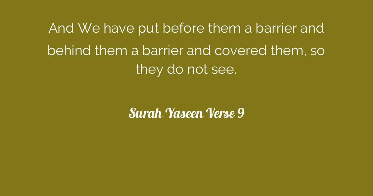 Surah Yaseen Verse 9 | Tafsirq com