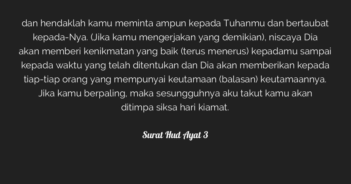 Surat Hud Ayat 3 Tafsirqcom
