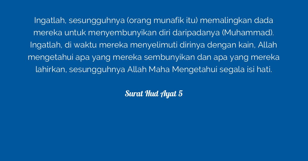 Surat Hud Ayat 5 Tafsirqcom