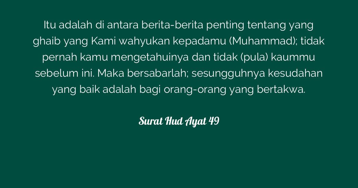 Surat Hud Ayat 49 Tafsirqcom