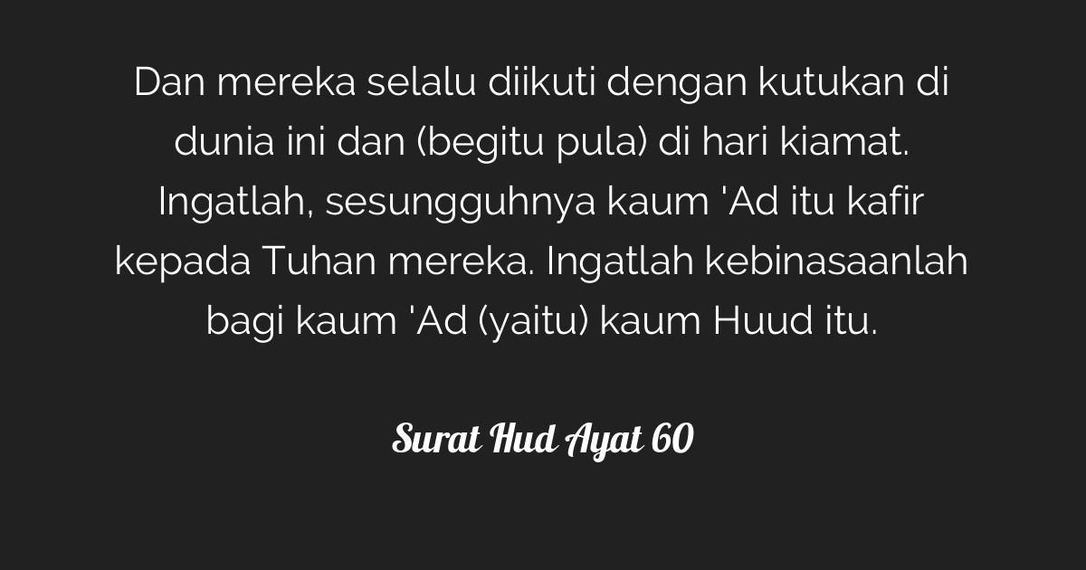 Surat Hud Ayat 60 Tafsirqcom