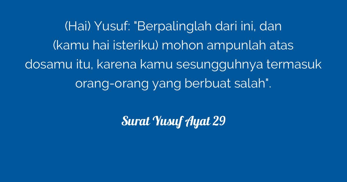 Surat Yusuf Ayat 29 Tafsirqcom