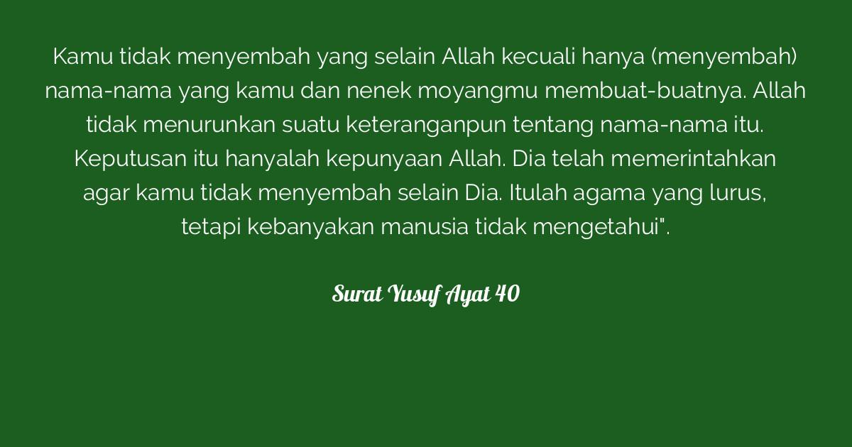 Surat Yusuf Ayat 40 Tafsirqcom