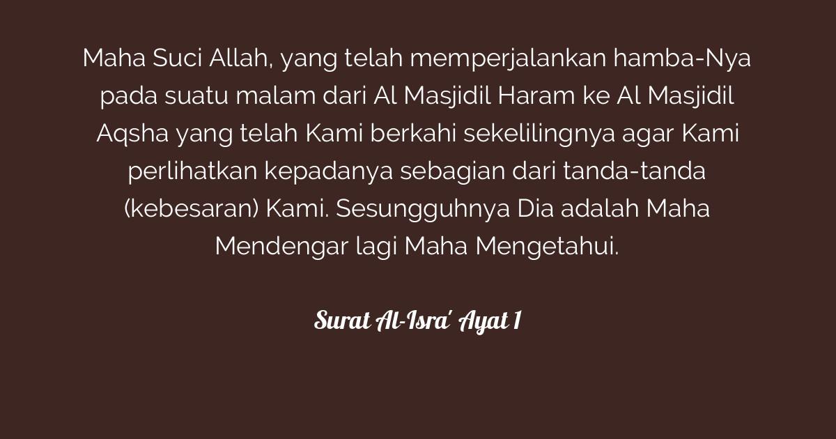 Surat Al Isra Ayat 1 Tafsirq Com