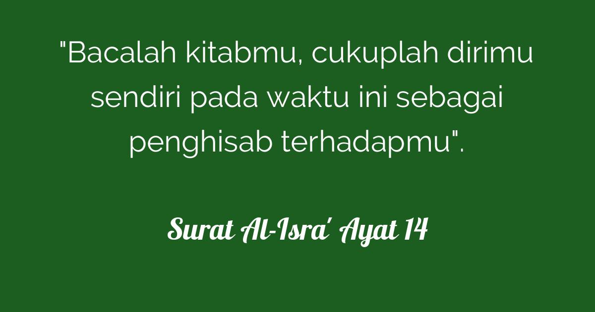 Surat Al Isra Ayat 14 Tafsirq Com