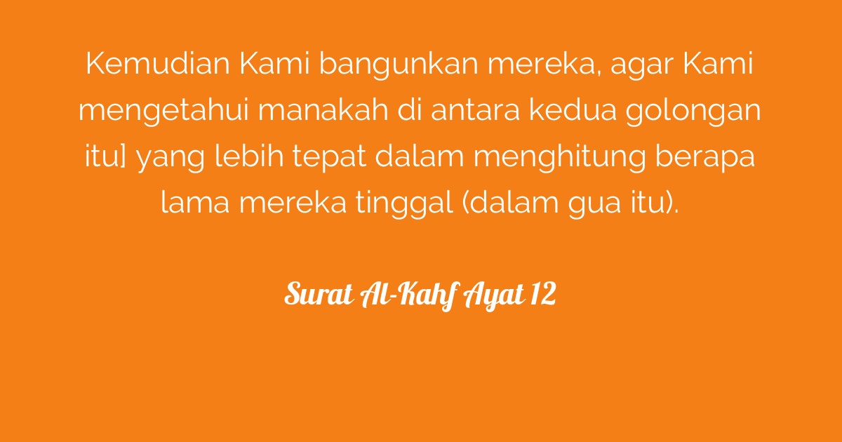 Surat Al Kahf Ayat 12 Tafsirqcom