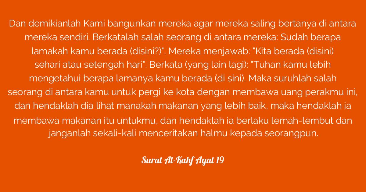 Surat Al Kahf Ayat 19 Tafsirqcom