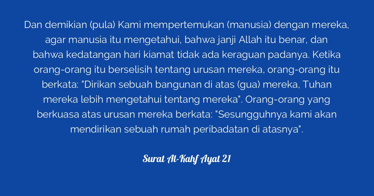 Surat Al Kahf Ayat 21 Tafsirqcom