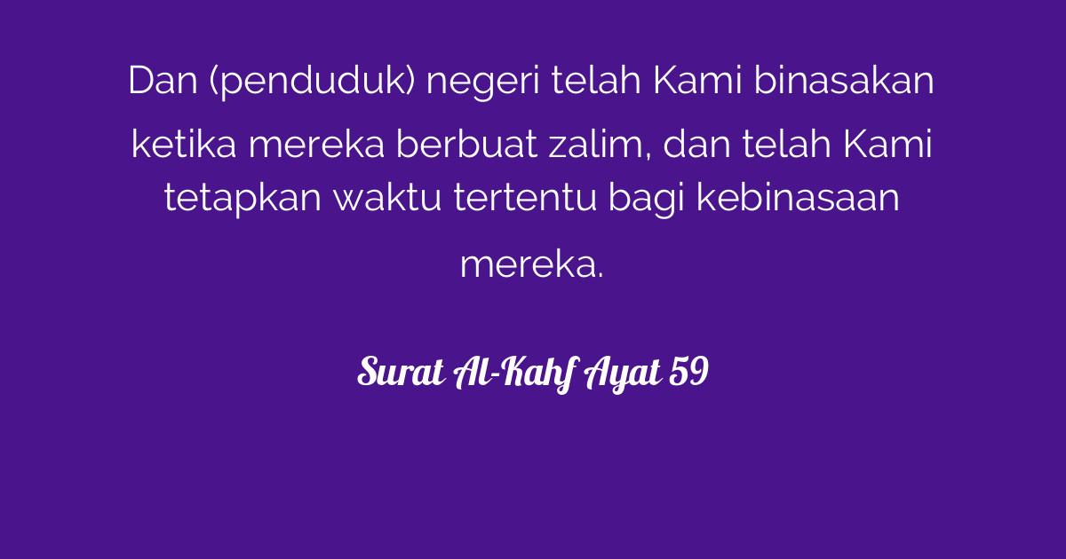 Surat Al Kahf Ayat 59 Tafsirqcom