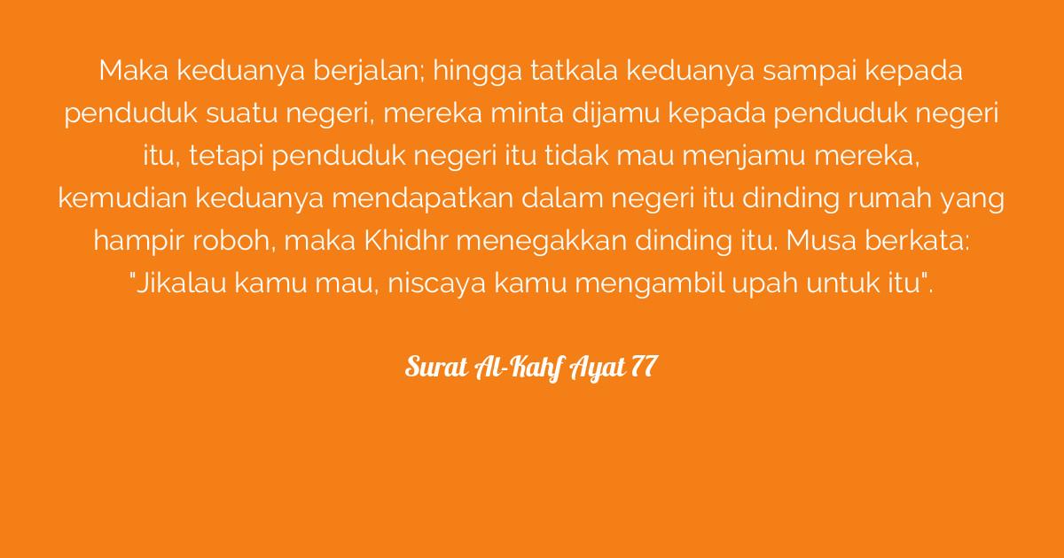 The American Exile Surat Al Kahfi Ayat 109 Beserta Artinya