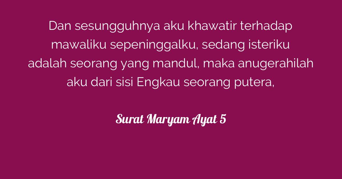 Surat Maryam Ayat 5 Tafsirqcom