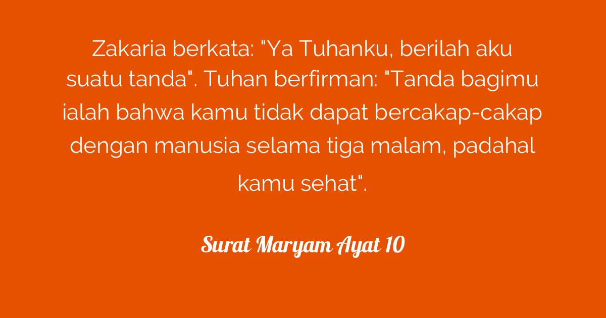 Surat Maryam Ayat 10 Tafsirqcom