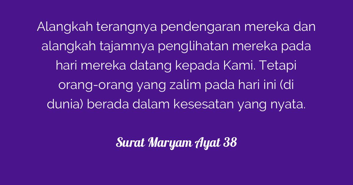 Surat Maryam Juz Dan Ayat Berapa