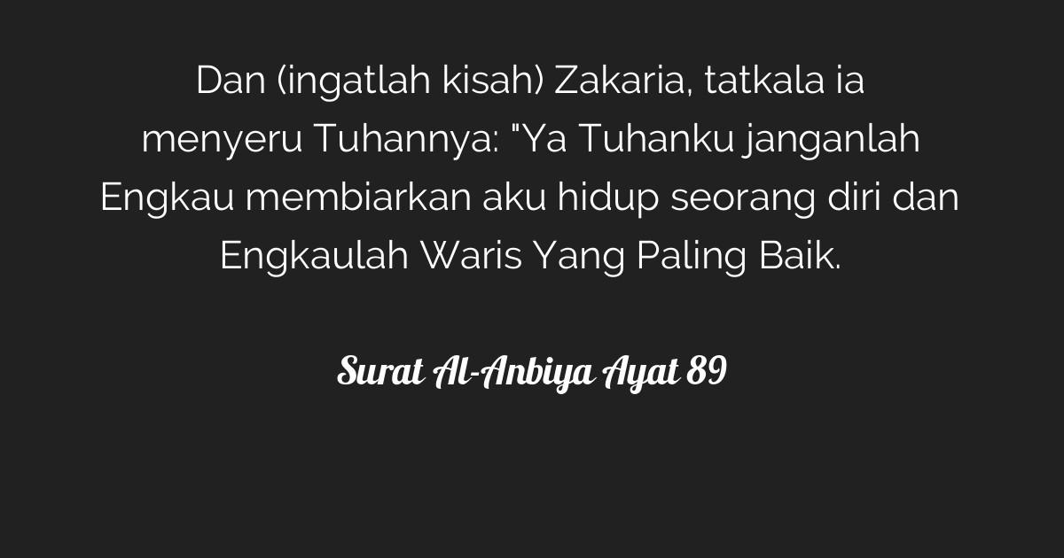 Surat Al Anbiya Ayat 89 Tafsirqcom