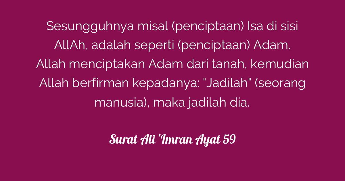 Surat Ali 'Imran Ayat 59 | Tafsirq.com