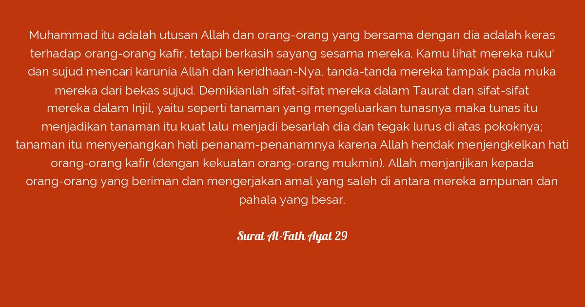 Surat Al Fath Ayat 29 Tafsirq Com