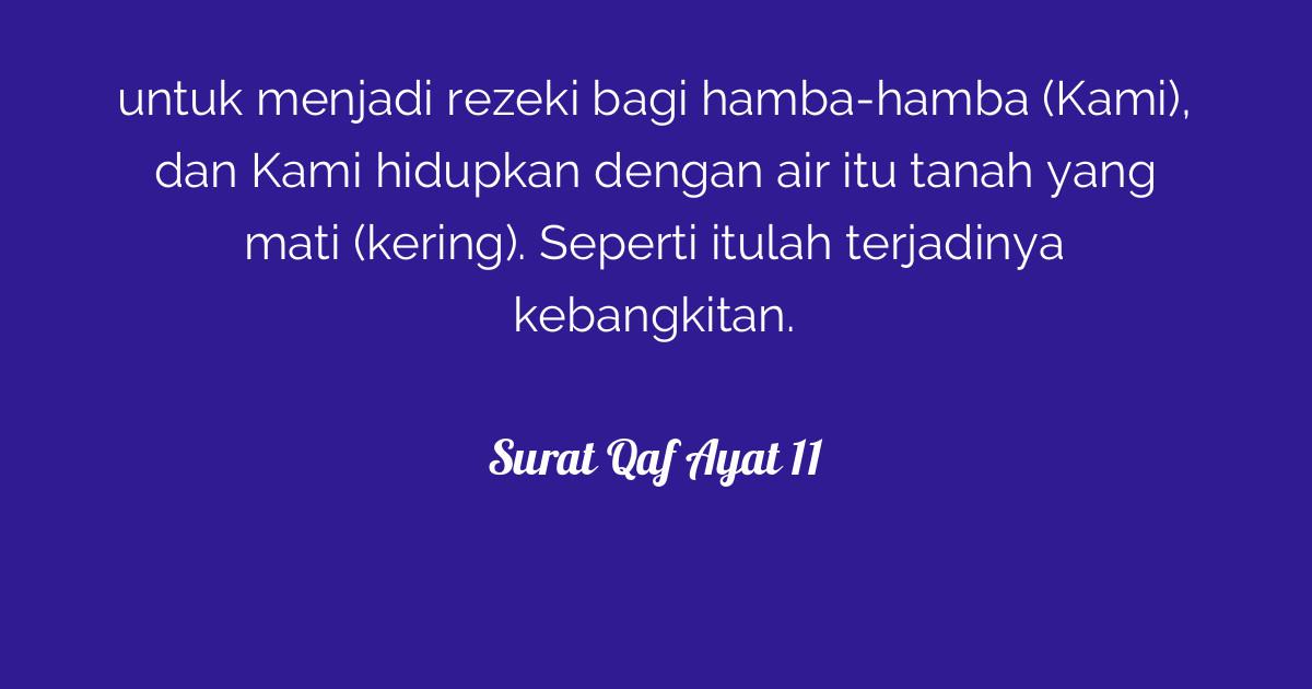 Surat Qaf Ayat 11 Tafsirqcom