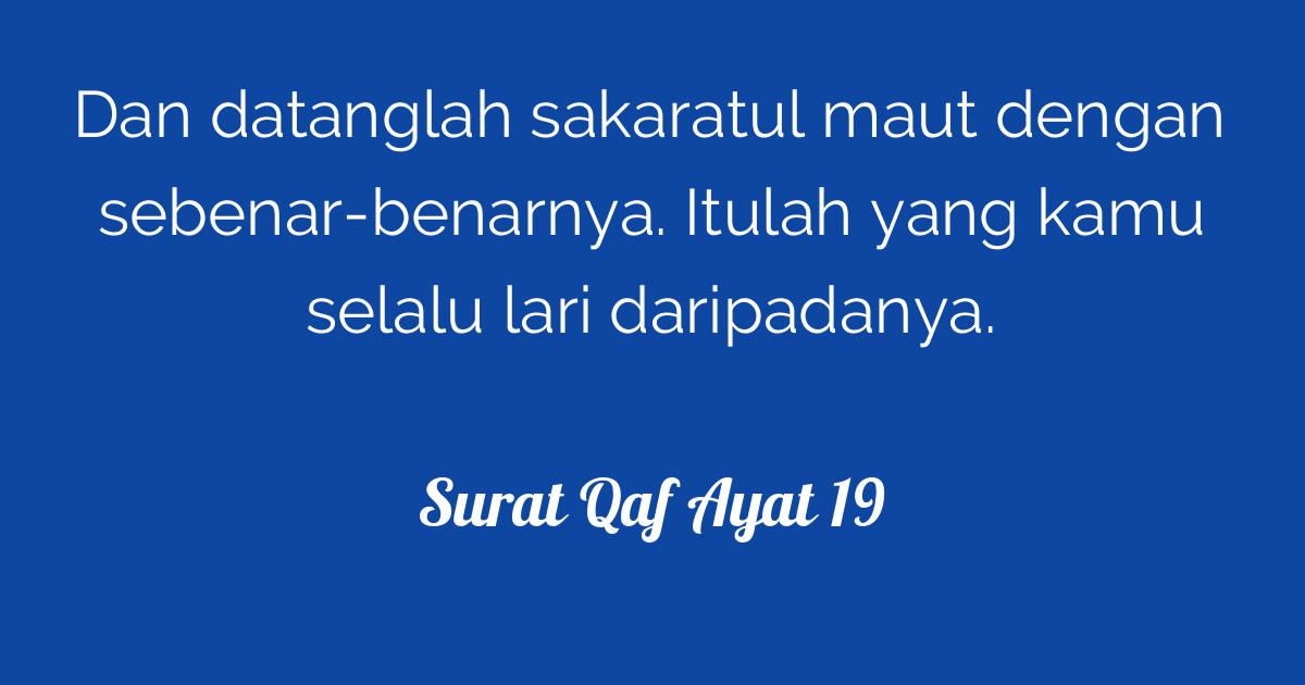 Surat Qaf Ayat 19 Tafsirqcom
