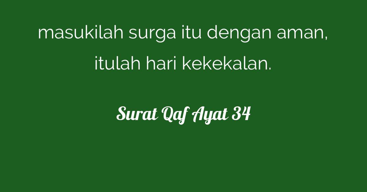 Surat Qaf Ayat 34 Tafsirqcom