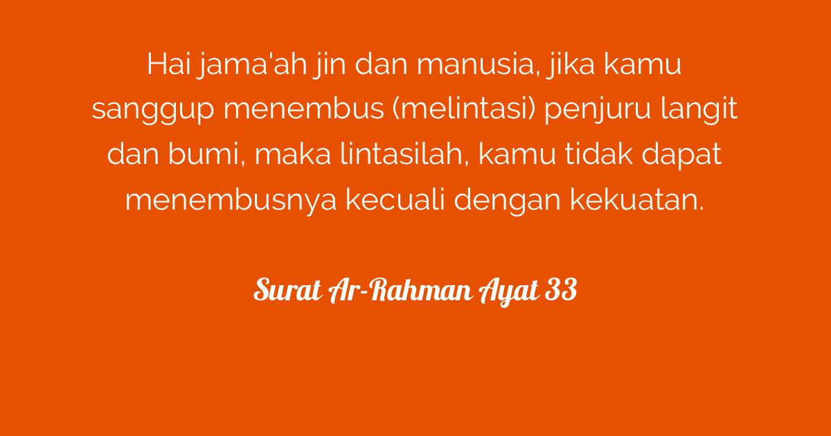 Surat Ar Rahman Ayat 33 Tafsirqcom