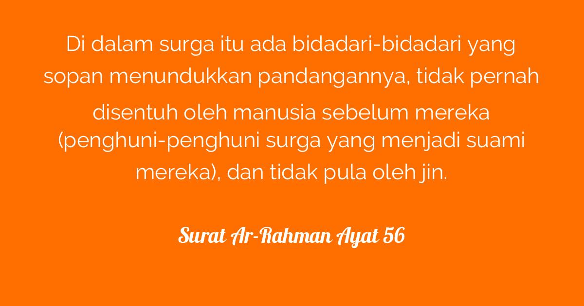 Surat Ar Rahman Ayat 56 Tafsirqcom