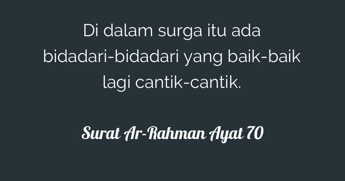 Surat Ar Rahman Ayat 70 Tafsirqcom