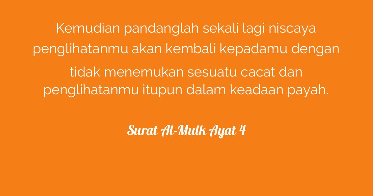 Surat Al Mulk Ayat 4 Tafsirqcom