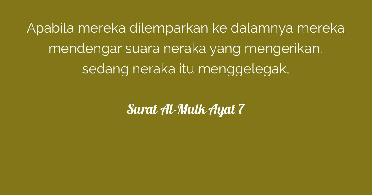 Surat Al Mulk Ayat 7 Tafsirqcom