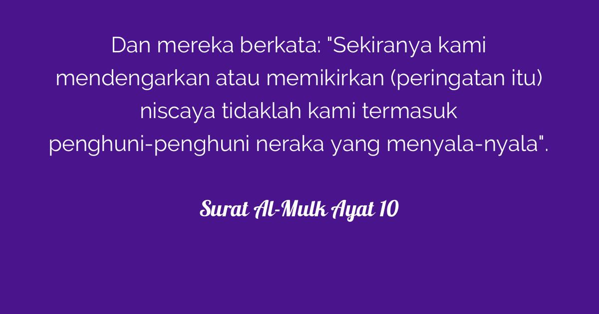 Surat Al Mulk Ayat 10 Tafsirqcom