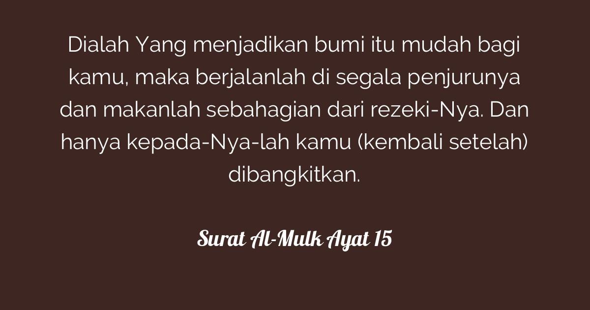 Surat Al Mulk Ayat 15 Tafsirqcom