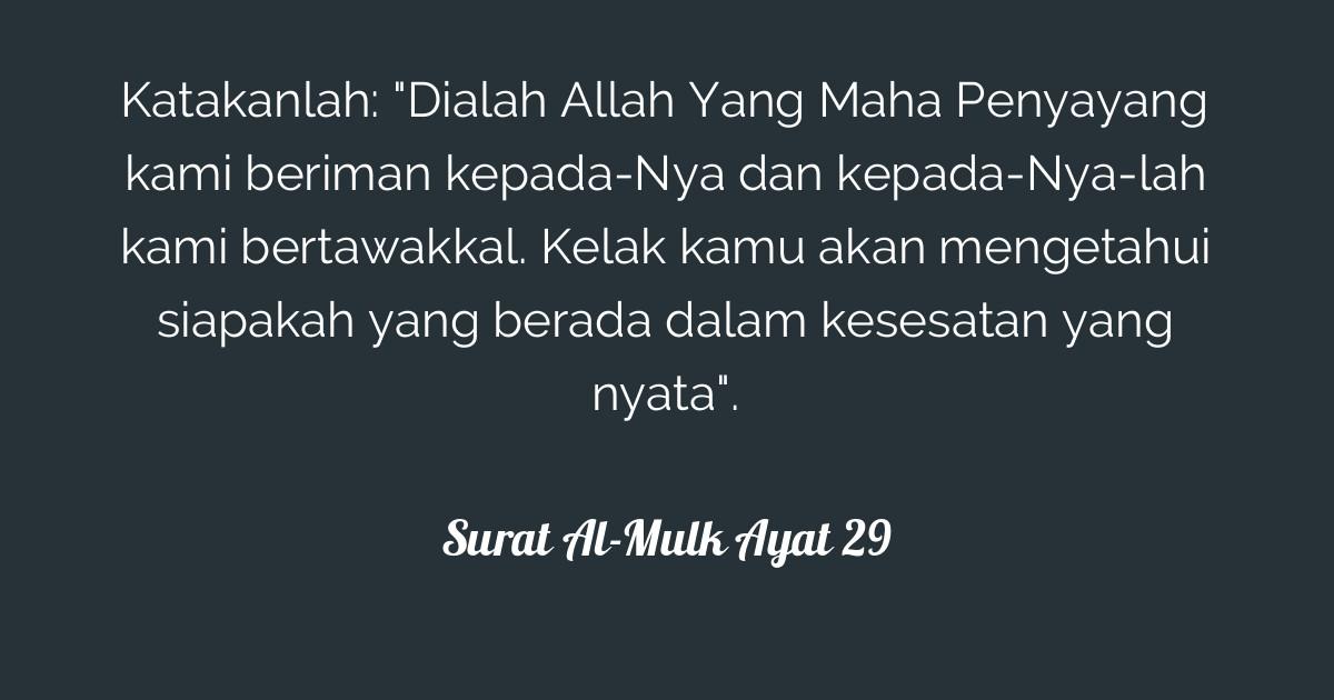 Surat Al Mulk Ayat 29 Tafsirqcom