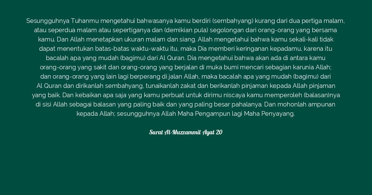 Namaz Ayat In Quran 45