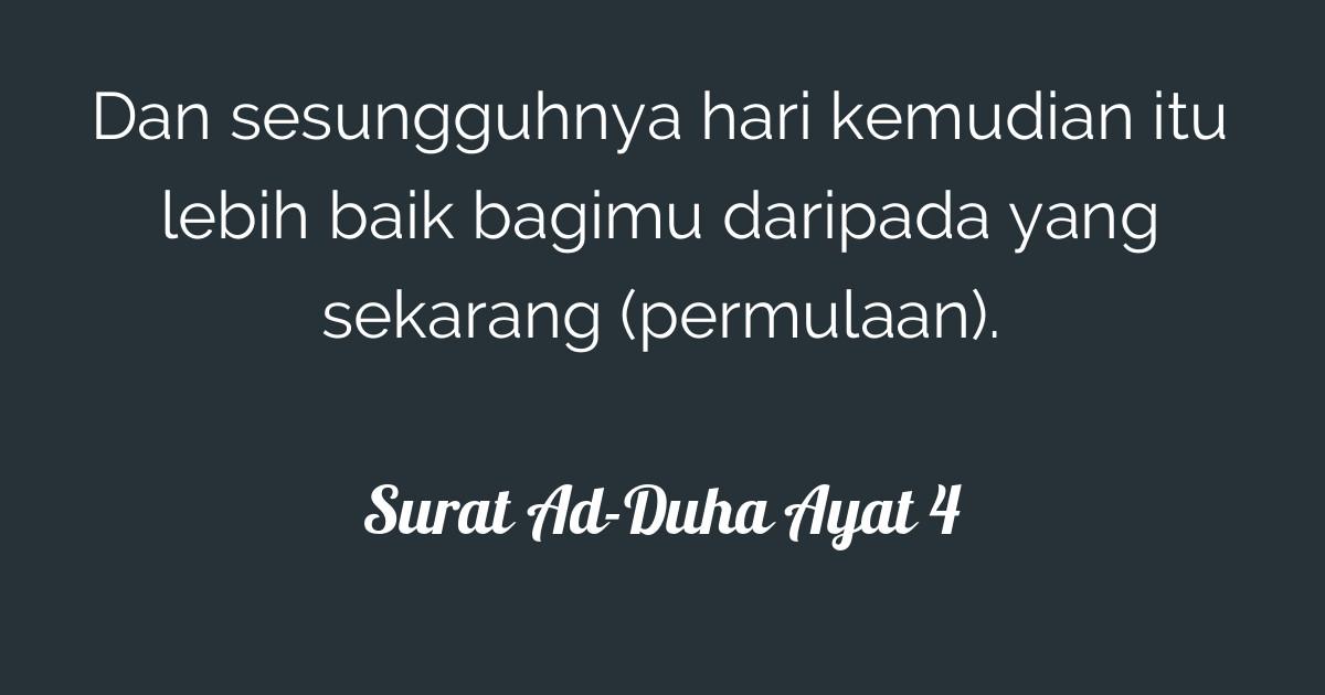 Surat Ad Duha Ayat 4 Tafsirqcom