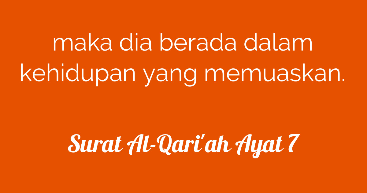 Surat Al Qariah Ayat 7 Tafsirqcom