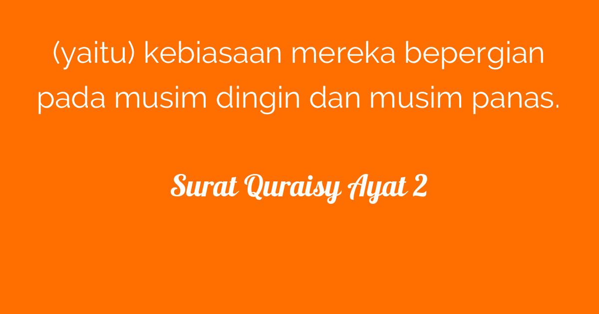 Surat Quraisy Ayat 2 Tafsirqcom